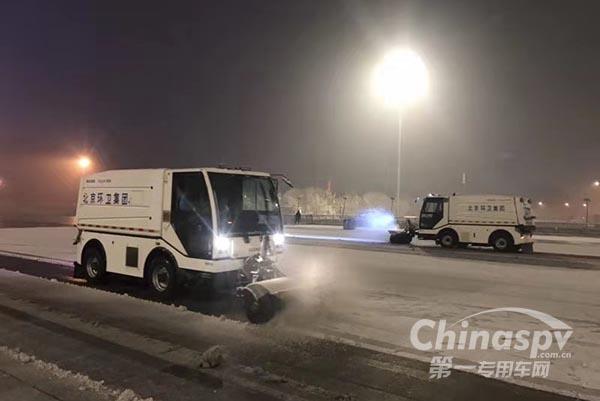 首都第一场雪 北京环卫集团专用车助力除雪显神功
