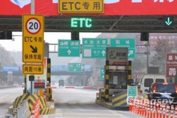 山东省ETC车道改造完成 ,货车ETC安装启动
