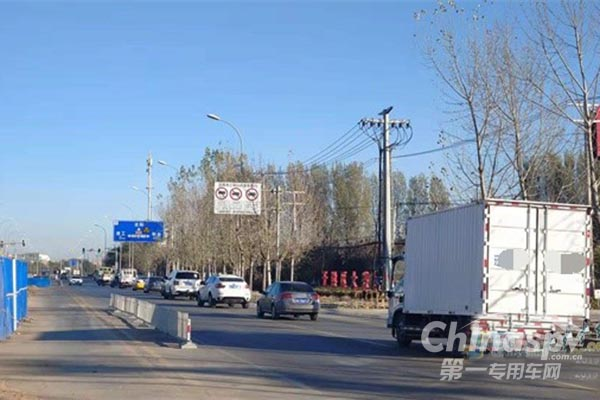 12月5日起连云港东部城区道路禁行危化品车辆