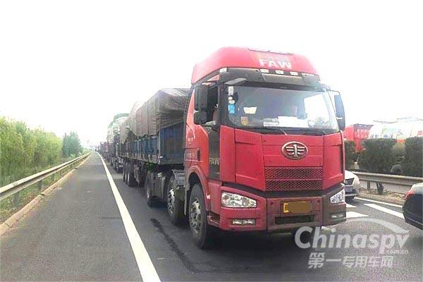 1月1日起安徽省全面禁止超载货车通行高速公路
