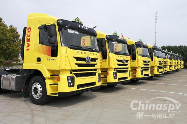 红岩危化品运输车大批交付上海交运