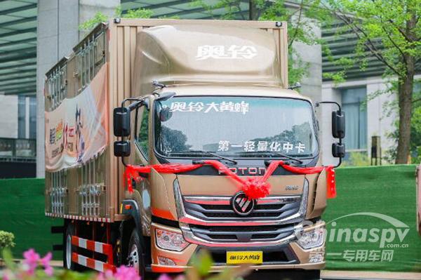 福田汽车:四月回款过百亿 实销突破7万台