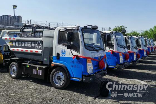 全力备战垃圾分类 南京批量采购宇通环卫新能源车