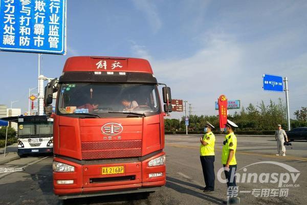 """河南严查""""百吨王""""超限超载,837台货运车辆被吊销营运证"""
