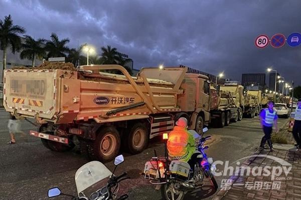 7月起,东莞市持续开展货运车辆集中整治行动