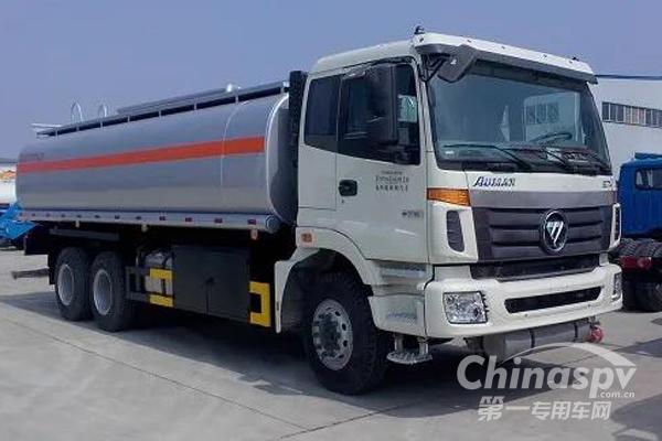 江苏:危化品运输车超速4次取消从业资格