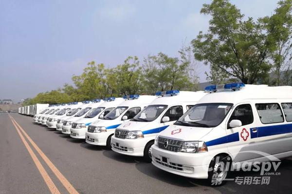 抢占先机,华晨大连专用车快速发力医疗救护车市场