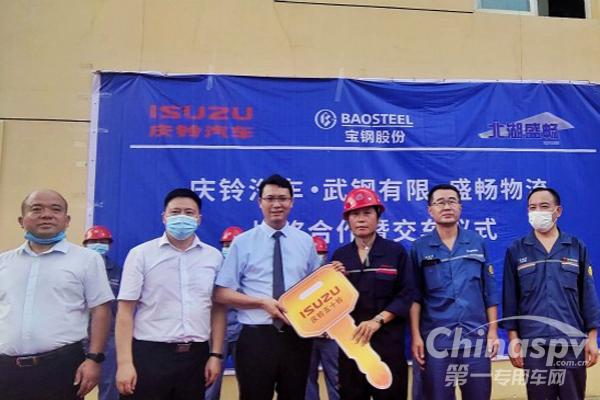 提供高效运力 首批152台庆铃国六产品交付