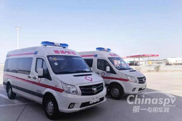 千里驰援 福田图雅诺负压救护车为新疆疫情防控工作保驾护航