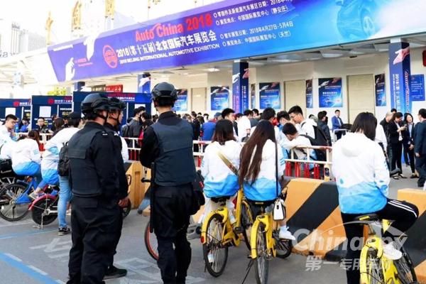 第十六届北京车展将于9月28日拉开帷幕