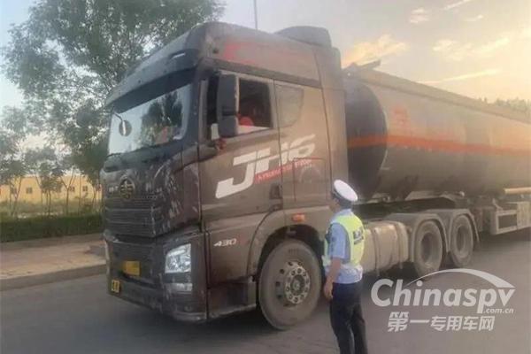 山东东营:深入开展危化品运输车辆通行秩序专项整治行动