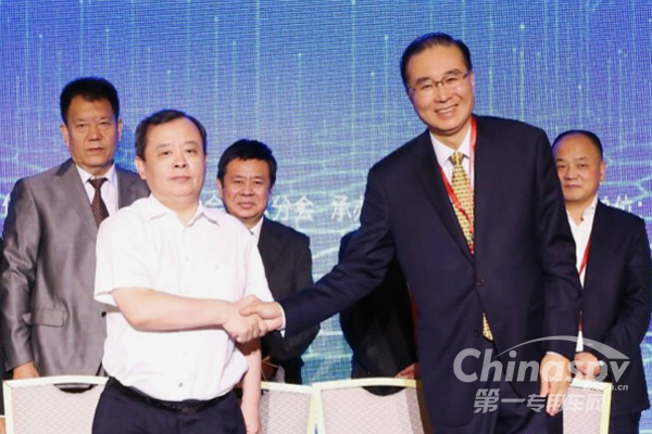 第五届(2020)广州国际商用车展览会、第二十届中国国际运输与物流博览会将举办