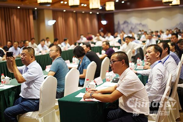 """打造中国挂车健康高质量发展生态圈 第二届""""挂车G20""""会议在梁山举办"""