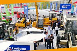 第四届雄安工程机械、建筑机械、工程车辆展览会明年4月即将开展!