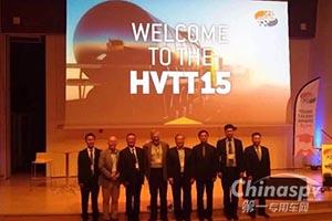 第16届重型车辆运输和技术国际研讨会将正式启动