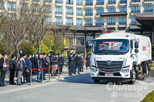 福田普罗科X超级环卫车重磅上市,行业焕新在即!