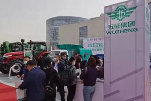 2021年第16届中国(山东)国际农业机械展览会开幕啦!