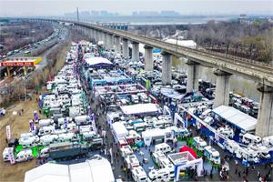 第21届中国(北京)国际房车露营展览会圆满闭幕