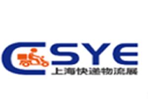 2021上海国际快递物流博览会将于4月27日开幕