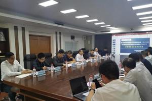 第16届重型车辆运输与技术国际研讨会将在青岛举行
