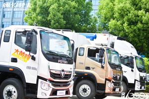 大国品牌的责任与担当 中国奥铃推动专用车市场专业、健康、可持续发展