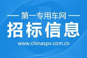 浙江杭州临安区农业农村局发布森林消防车辆采购公告