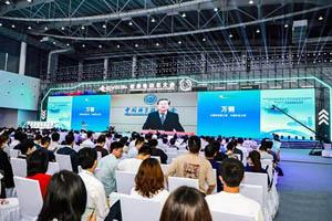 第三十四届世界电动车大会暨展览会(EVS34)在南京召开