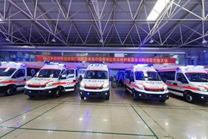 疫情防控 南京依维柯负压救护车关键时刻显担当